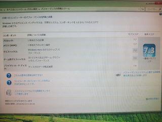 NEC_2916.JPG