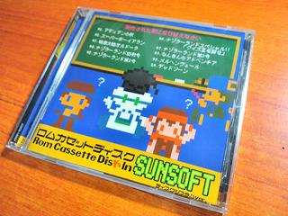 NEC_3832.JPG